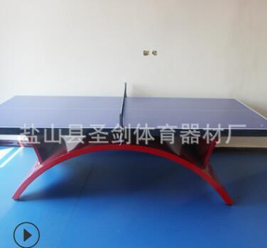 厂家直销 供应比赛乒乓球台 室内乒乓球桌 批发乒乓球台