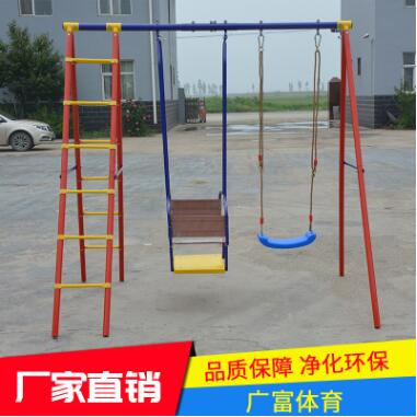 体育器材生产厂家 户外健身系列 双人秋千 成人儿童两种高度