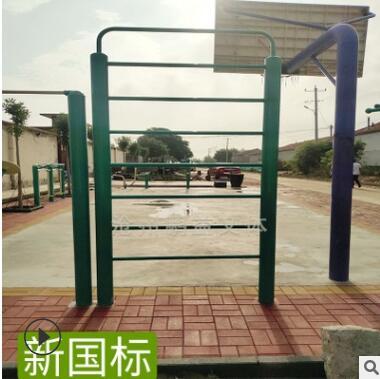 新国标室外运动器材学校公园路径小区健身体育户外攀爬肋木架