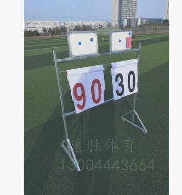 落地式篮球比赛记分牌翻分牌计分牌簿足球排球记分器蓝球赛计分架