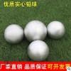 厂家直销实心铅球训练用多规格球运动会比赛考试专用实心4kg铅球