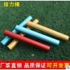 厂家直销比赛专用木制接力棒 铝合金接力棒 PVC接力棒 木质接力棒