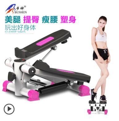 步神正品家用静音脚踏机运动器材免安装健身器材液压踏步机