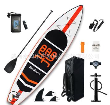 水知乐桨板冲浪板成人专业滑水板 浆板冲浪滑板 站立式充气桨板