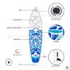 水知乐TIKI充气式桨板站立式冲浪板成人专用Sup便携式划水板