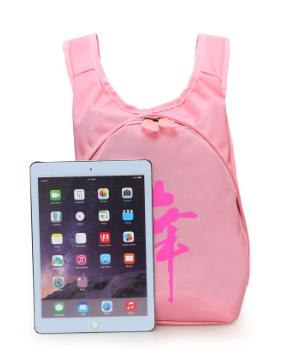 一件代发儿童双肩时尚芭蕾舞蹈练功背包培训中心量大可定制印字