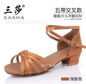 三莎正品拉丁舞鞋女童跳舞鞋少儿童舞蹈鞋拉丁鞋牛皮软底中跟成人