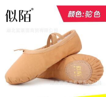 成人儿童舞蹈鞋猫爪鞋女童跳舞鞋棉布练功鞋瑜伽鞋芭蕾舞鞋软底鞋