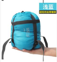 超轻便携旅游睡袋成人户外室内露营便携旅行可拼双人隔脏棉睡袋