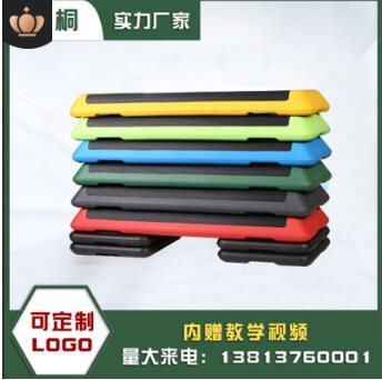 健身运动踏板 有氧可调节防滑耐磨体育用品健身韵律体操踏板