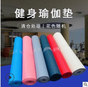 PVC纯色瑜伽垫 健身美体防滑垫 耐磨爬行瑜伽健身垫子