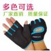 直销男女健身半指护手掌手套 防滑健美手套 户外骑行登山运动手套