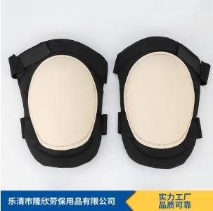 C型护膝护膝运动男女士篮球专业跑步深蹲登山户外膝盖护具保暖