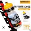 德国马牌自行车水壶山地车水杯公路车竞赛运动大容量骑行水瓶装备