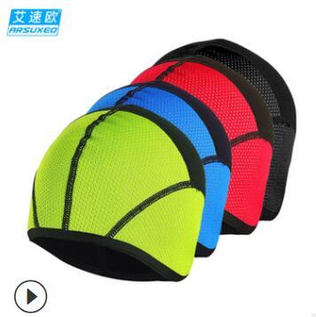 艾速欧春秋冬户外运动骑行跑步弹力包头帽 保暖速干套头帽