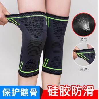 运动护膝 硅胶防碰撞 运动 篮球等