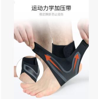 批发运动护踝套加压防扭伤护脚腕袜户外篮球足球登山护具