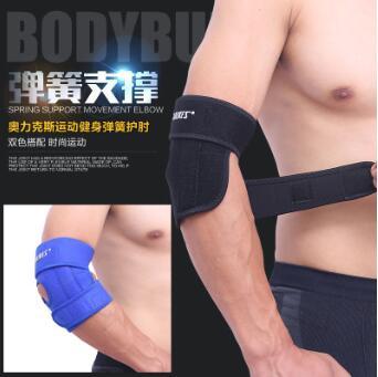 篮球网球护肘运动 防护缠绕可调节弹簧支撑透气护肘护具