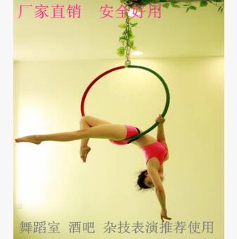 如德空中舞蹈单耳吊环商演酒吧舞蹈室杂技健身家用便携式