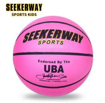 斯达赛正品7号PU皮篮球七号蓝球体育用品运动可定制加工