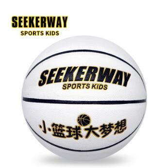 四号4号PU篮球幼儿园宝宝专用幼儿体能训练5号考试球可定做