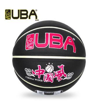 UBA正品7号PU皮篮球七号蓝球体育用品运动可定制加工
