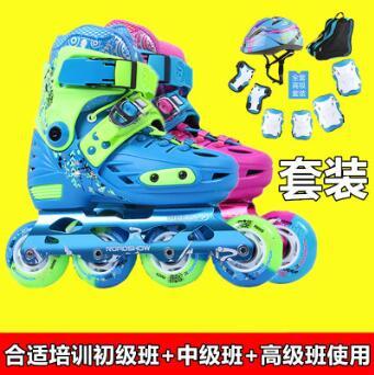 乐秀RX1S轮滑鞋儿童溜冰鞋可调男女花式直排轮旱冰鞋2-6-8-12岁