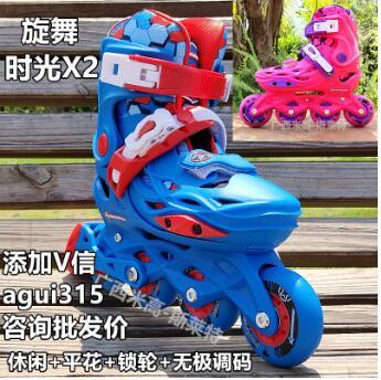 旋舞时光X2轮滑鞋儿童可调直排轮男女溜冰鞋c2c3c3s凯乐锐幸运星