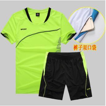 光板足球服套装小学生训练服男定制队服短袖团购印号比赛儿童球衣