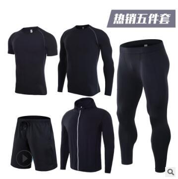 极速发货健身套装男 新款健身速干运动紧身衣 夏季篮球训练五件套