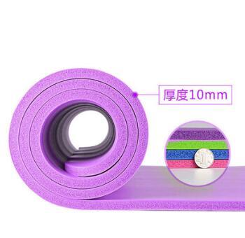 厂家直销健身垫初学者瑜伽垫子加厚加宽加长防滑运动瑜珈地垫家用