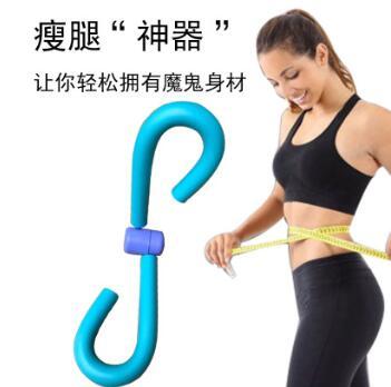 多功能美腿神器瘦腿夹紧致提臀瘦大腿内侧训练夹腿器减肥瑜伽用品