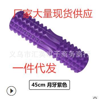瑜伽柱EVA空心泡沫轴45cm 加长肌肉放松按摩滚轴瑜伽滚筒厂家直销