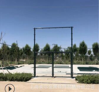 篮球场围网 网球场围网 球场围网