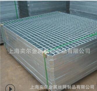供应 钢格板 镀锌钢格板 下水道盖板 钢板网