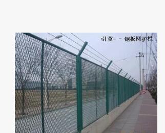 厂家直销工厂仓库隔离网 Q235低碳钢板护栏网 小区垃圾房护栏网