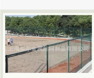 厂家直销体育场护栏网 低碳钢丝围网 体育场球场勾花安全围网