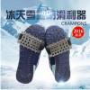 26齿不锈钢防滑鞋套,冰爪,'防滑鞋套,鞋套,雪地防滑鞋套