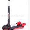 2018全新折叠炫酷音乐喷雾儿童滑板车3轮米高滑板车厂家直销