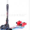 2018专利喷雾滑板车三轮儿童符合欧美标准CE接受OEM贴牌厂家直销