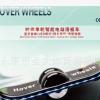 2018新款D8魅影电动独轮滑板车 悬浮太空轮滑板平衡车厂家直销