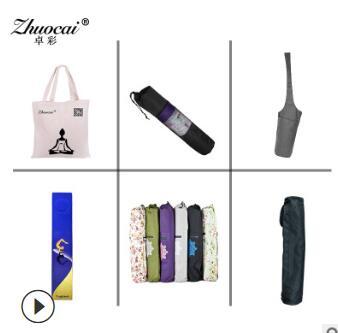 瑜伽包瑜伽礼盒包装挎包豪华防水包网格包帆布包