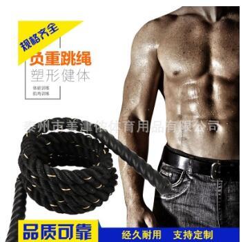 负重跳绳MMA体能训练跳绳UFC格斗臂力绳重型跳绳