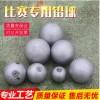 足重标准铅球5公斤7.26公斤运动健身器材高考中考实心铸铁球