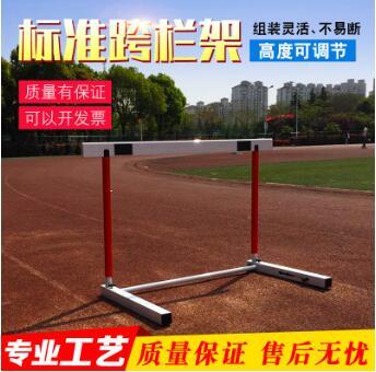 供应铝合金跨栏 比赛跨栏 训练跨栏架