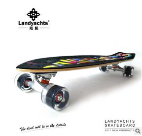 厂家直销L850枫木大鱼板四轮单翘滑板车成人时尚彩色刷街代步滑板