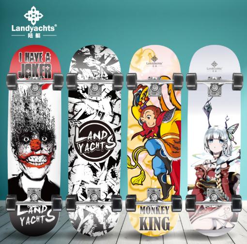厂家批发滑板车 四轮滑板 儿童成人专业短板公路双翘枫木专业滑板