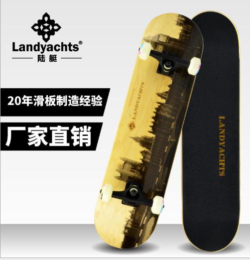 厂家直销滑板车 儿童成人四轮滑板 加枫木刷街代步双翘专业滑板
