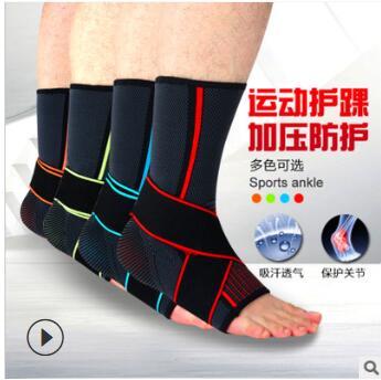 运动健身护具户外加压绑带缠绕针织尼龙护踝防扭伤可定制厂家直销