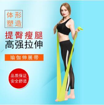 瑜伽弹力带健身女男士力量训练拉力带运动用品阻力拉伸健身带